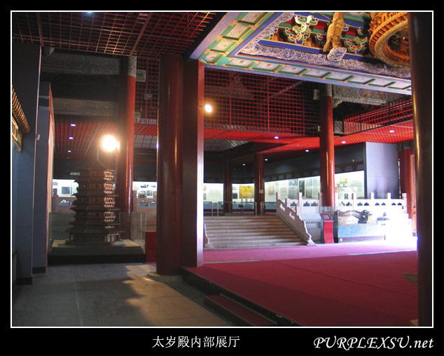 中国古代建筑博物馆(先农坛)