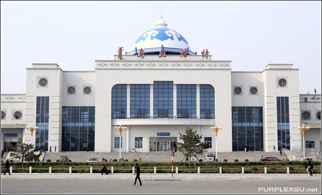 内蒙古兴安盟乌兰浩特市火车站