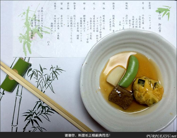 """日本函馆的和式旅馆""""竹葉·新葉亭"""",日式晚餐"""